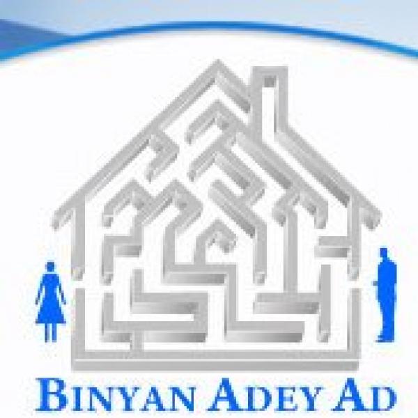 Binyan Adey Ad